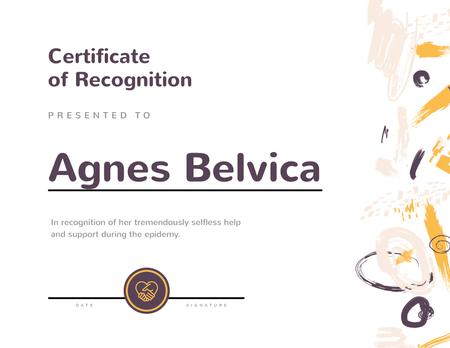 Fighting Epidemy help Recognition Certificate – шаблон для дизайну