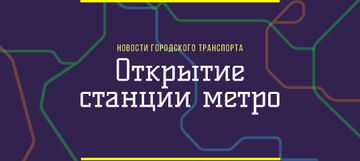 Underground Station Opening Announcement Subway Lines | VK Post with Button Template