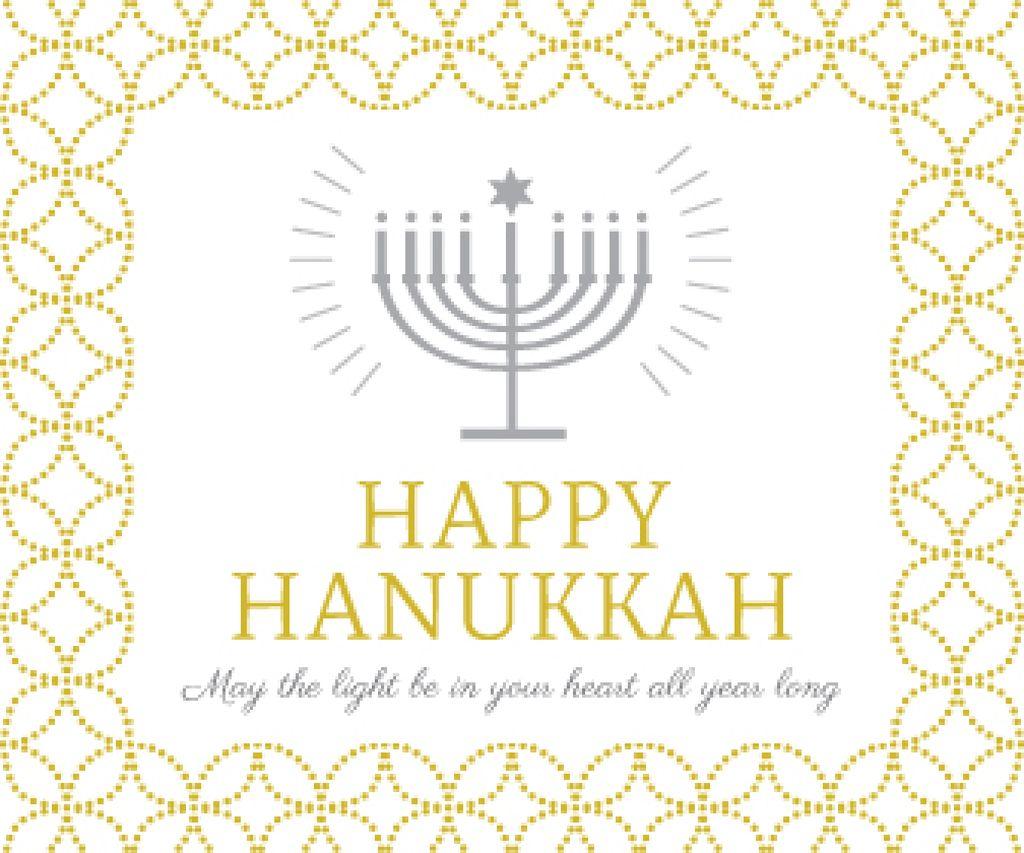 Hanukkah Greeting Menorah in Golden | Large Rectangle Template — Crea un design