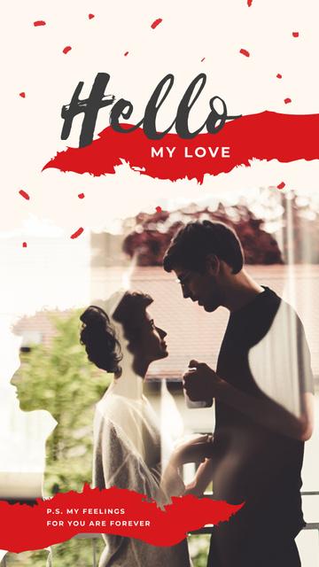 Charming Lovers on Valentines Day Instagram Story – шаблон для дизайну