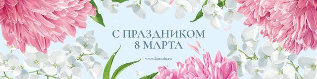 Women's Day Greeting with Tender Flowers VK Community Cover Modelo de Design