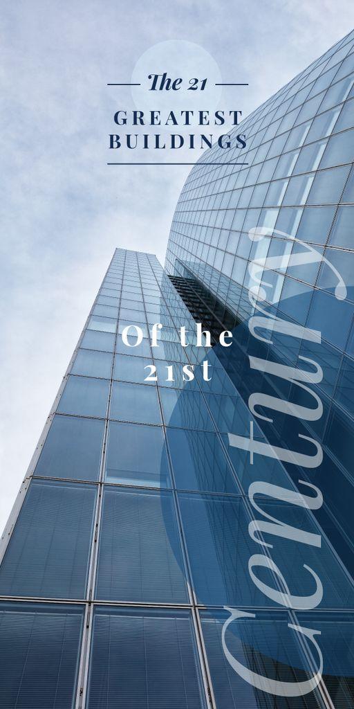 Modern glass building — ein Design erstellen