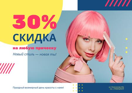 Template di design Hairstyle Offer with Girl with Pink Hair VK Universal Post