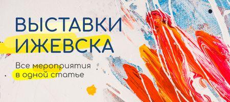 Plantilla de diseño de Art Painting with Colorful Paint Blots VK Post with Button