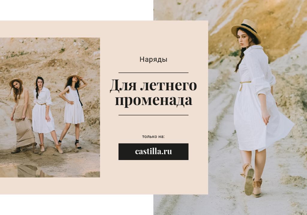 Girls walking in white dress and stylish hat — Створити дизайн