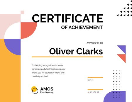 Business corporate Party organizing Achievement Certificate Design Template