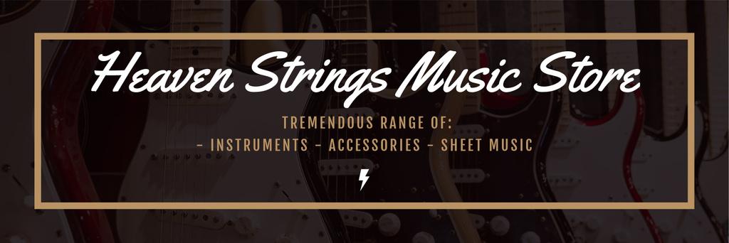 Heaven Strings Music Store — Створити дизайн