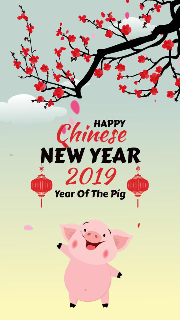 Happy Chinese New Year Pig under Sakura | Vertical Video Template — Create a Design