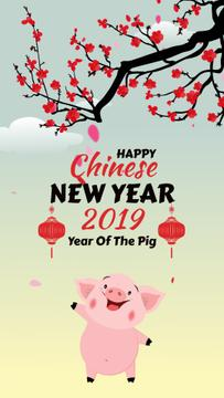 Happy Chinese New Year Pig under Sakura | Vertical Video Template
