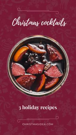 Red mulled wine on Christmas Instagram Story – шаблон для дизайну