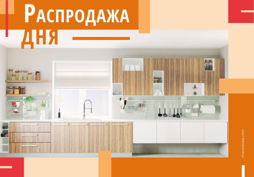 Kitchen Design Studio Ad with Modern Home Interior — ein Design erstellen