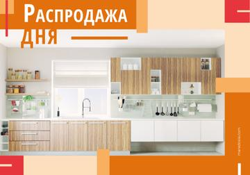 Kitchen Design Studio Ad Modern Home Interior