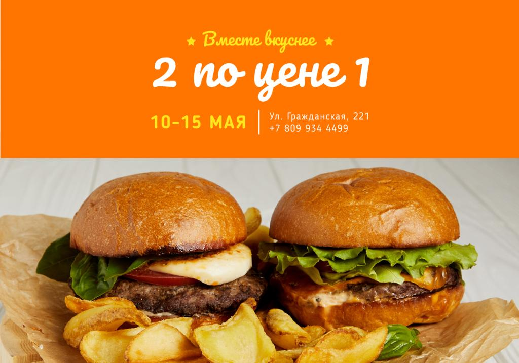 Two Delicious Burger Offer —デザインを作成する