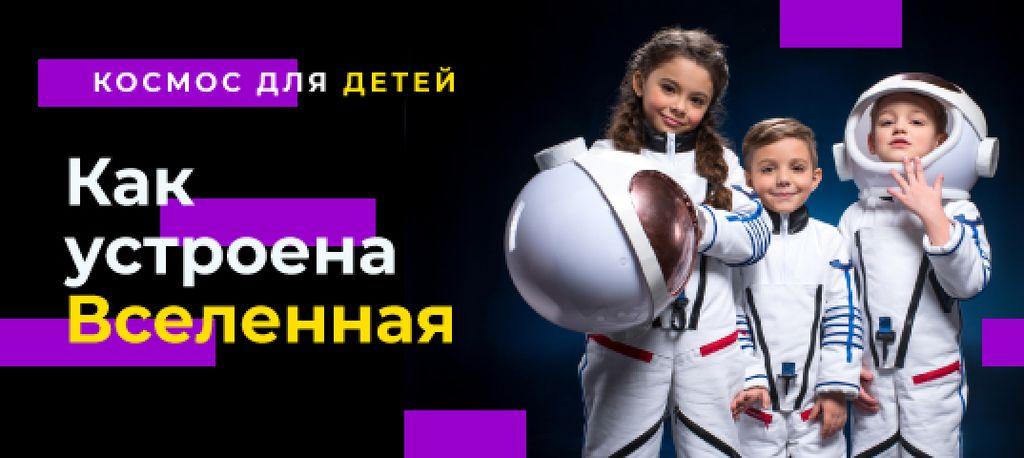 Kids Education with Children in Astronaut Costumes — Modelo de projeto