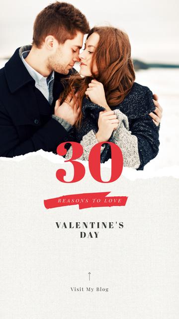 Happy Loving Couple in Winter Instagram Story – шаблон для дизайну