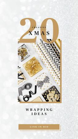 Modèle de visuel Wrapping Ideas with Christmas gift boxes - Instagram Story
