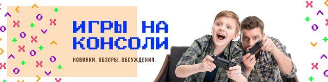 Friends Playing Video Game VK Community Cover – шаблон для дизайна