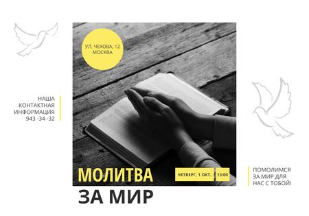 Plantilla de diseño de Prayer Invitation with Hands on Bible Book VK Universal Post