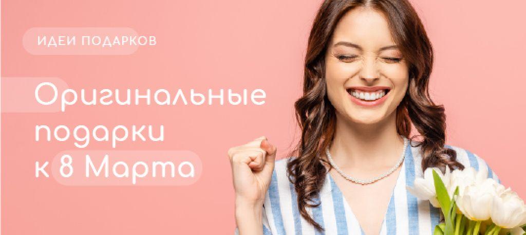 Happy Woman with Flowers on March 8 - Bir Tasarım Oluşturun