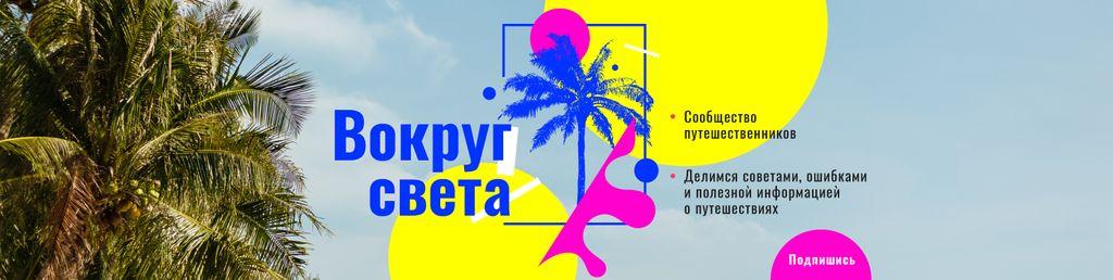Travel Guide Palm Trees and Blue Sky | VK Community Cover — Créer un visuel