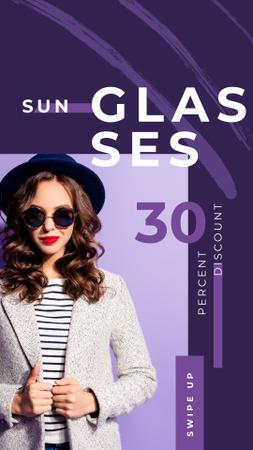 Woman wearing Sunglasses on Purple Instagram Video Story Modelo de Design