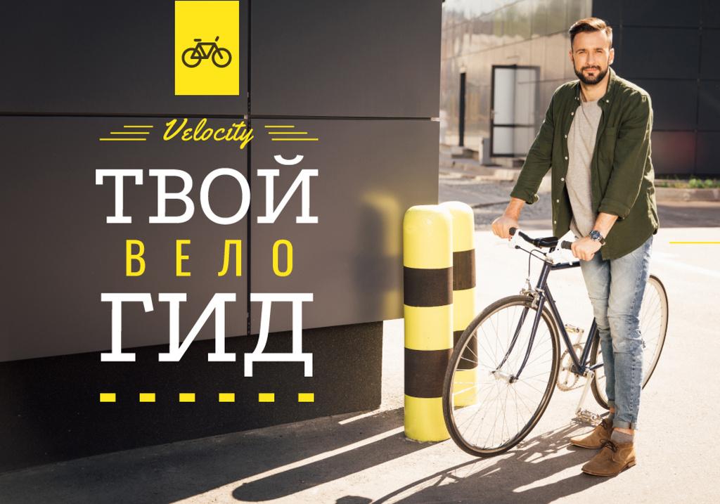 Man with Bicycle in City — Maak een ontwerp