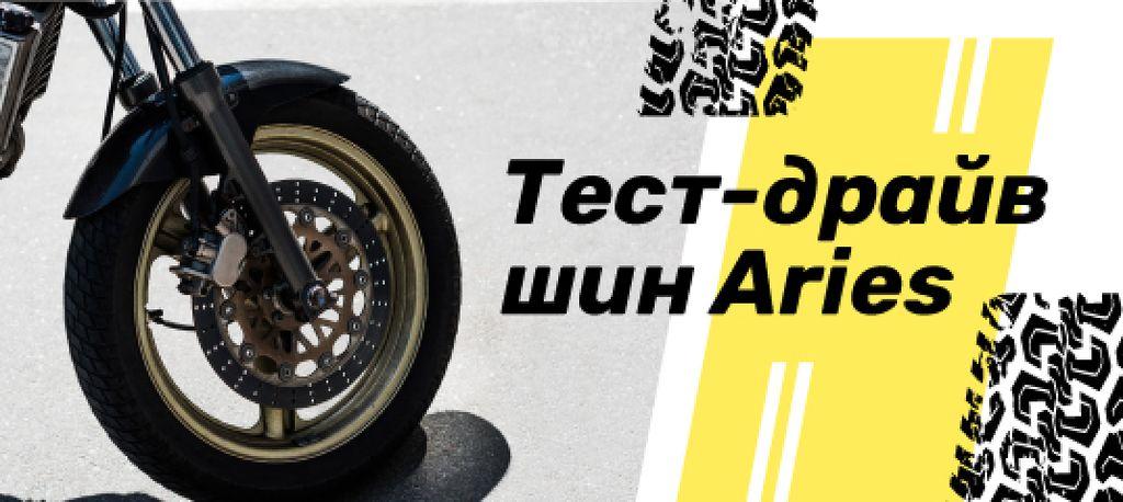 Tires Test Drive Motorcycle Wheel — Modelo de projeto