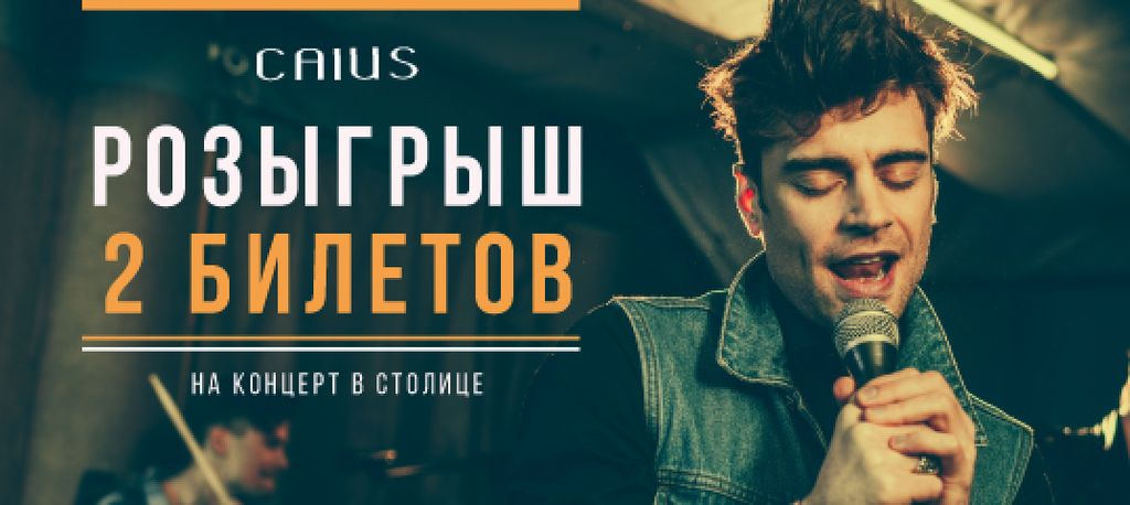 Concert Invitation Singer in Spotlight | VK Post with Button Template — Створити дизайн