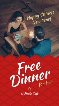 Plantilla de diseño de Chinese New Year Invitation Couple at Dinner Table Instagram Story