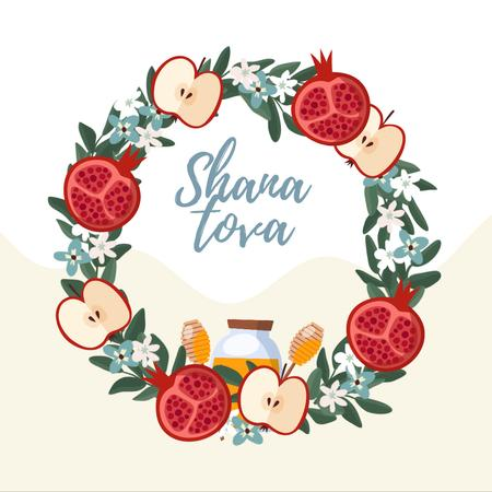 Plantilla de diseño de Rosh Hashanah holiday wreath Animated Post