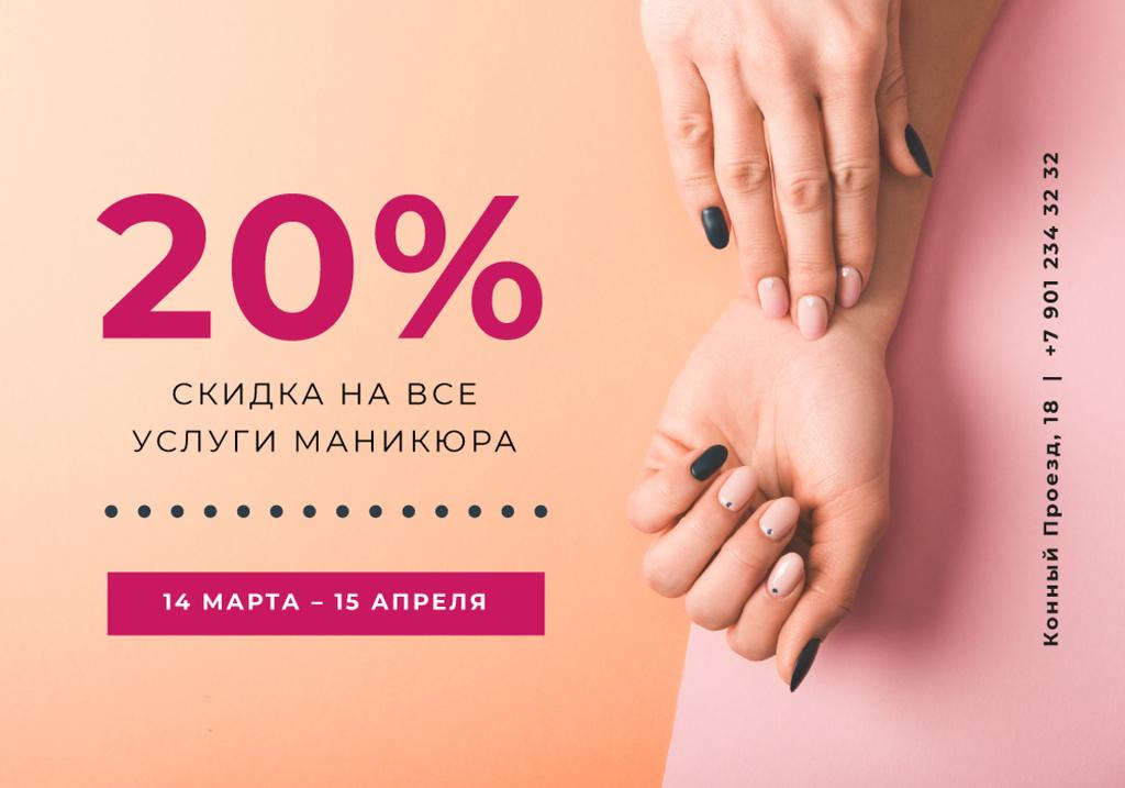 Manicure Services Offer with Tender Female Hands — Crear un diseño