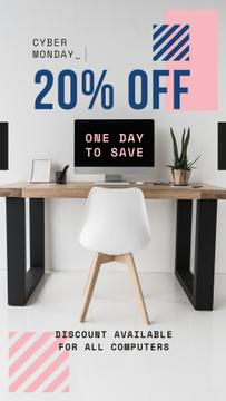 Cyber Monday Offer Computer on Working Table