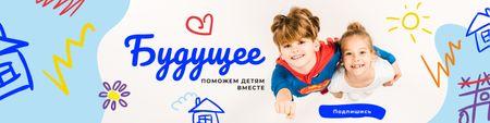 Modèle de visuel Charity Fund Promotion Kids in Superhero Costumes - VK Community Cover