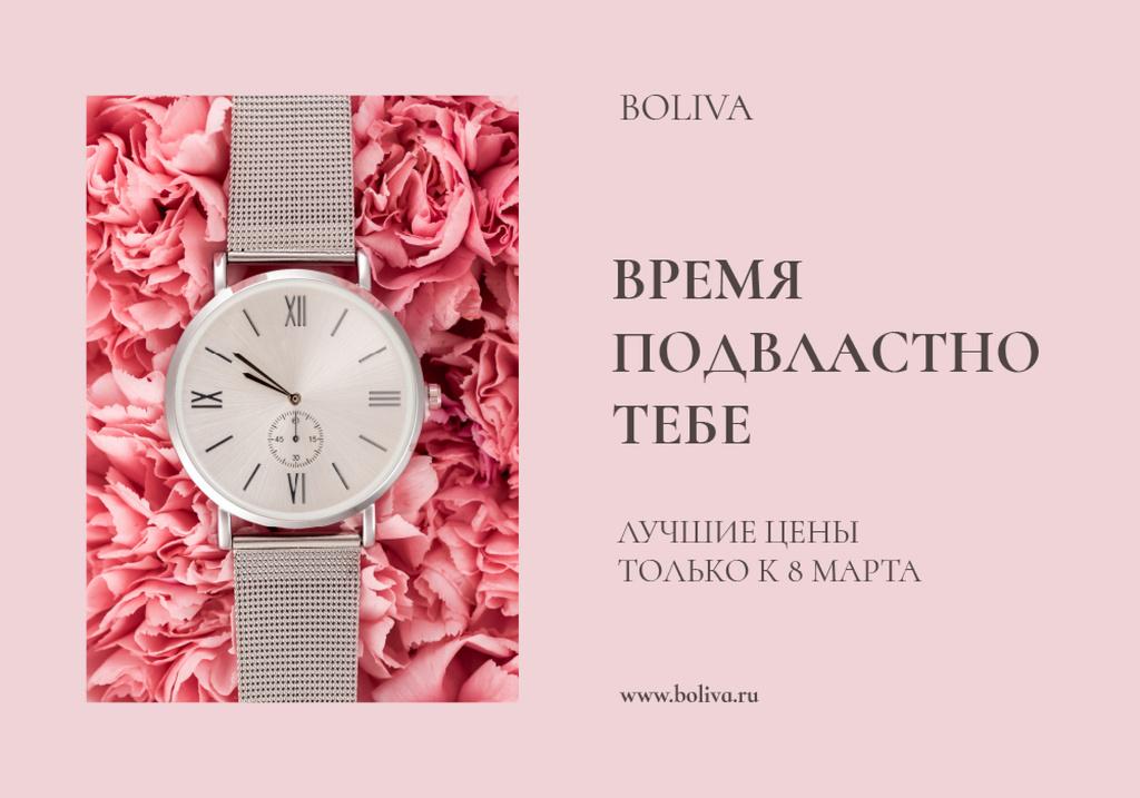 Women's Day Sale with Watch on Flowers — Créer un visuel