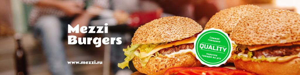 Delicious Burgers Special Offer —デザインを作成する