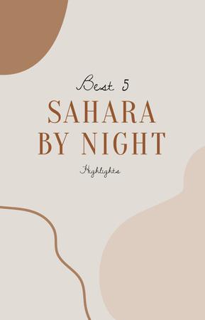 Sahara Travel inspiration IGTV Cover – шаблон для дизайну
