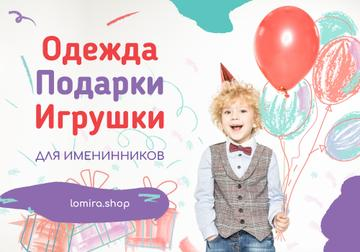 Birthday Attributes Offer Boy with Balloons | VK Universal Post