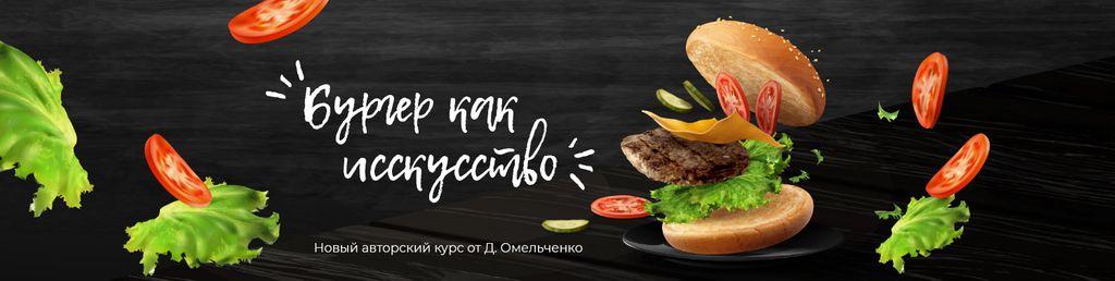 Fast Food Offer with Burger Ingredients — ein Design erstellen