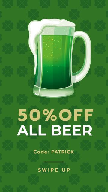Saint Patrick's Day mug with beer Instagram Story Modelo de Design