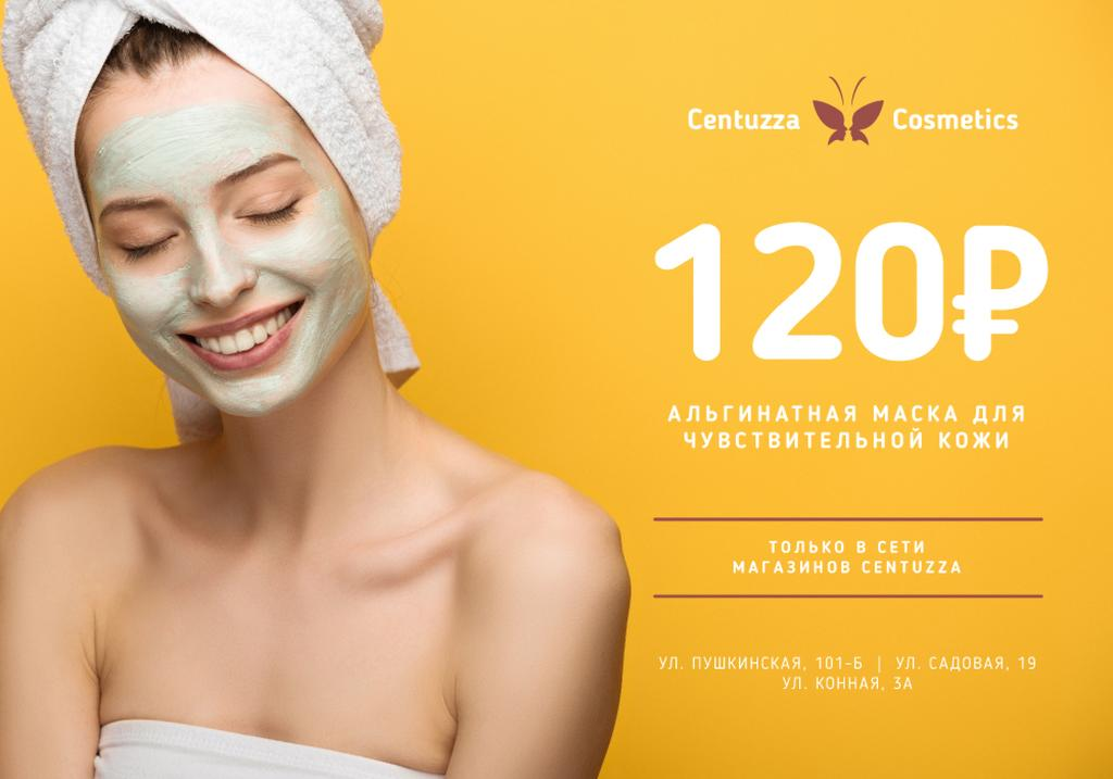 Cosmetics Offer with Woman in Skincare Mask — Modelo de projeto