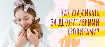 Pet Care Girl Hugging Bunnies | VK Post with Button Template