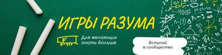 Math Society Promotion with Formulas on Chalkboard VK Community Cover Modelo de Design