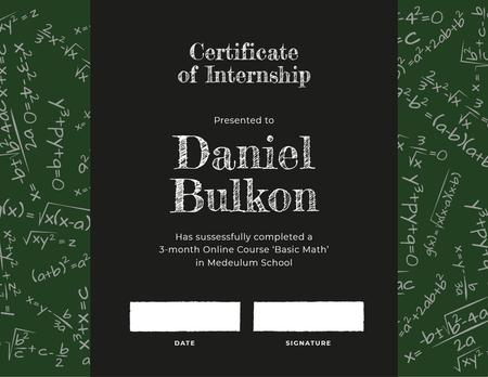 Math Course Internship completion Certificateデザインテンプレート