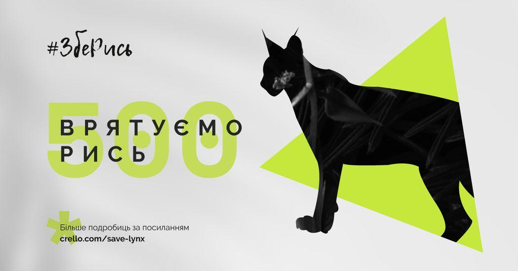 Fauna Protection Wild Lynx Silhouette – Stwórz projekt