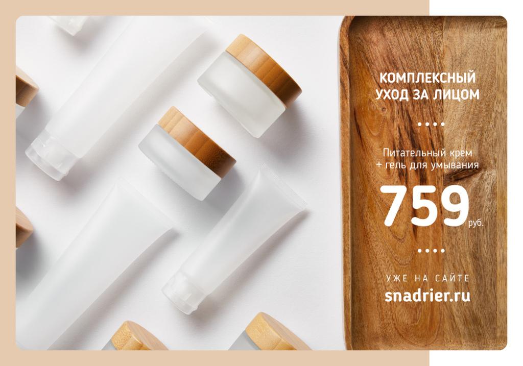 Cosmetics Offer with Skincare products set — Crea un design