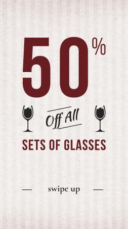 Drinkware Sale ad Instagram Story Modelo de Design