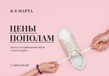 Women's Day Shoes Store Offer in pink