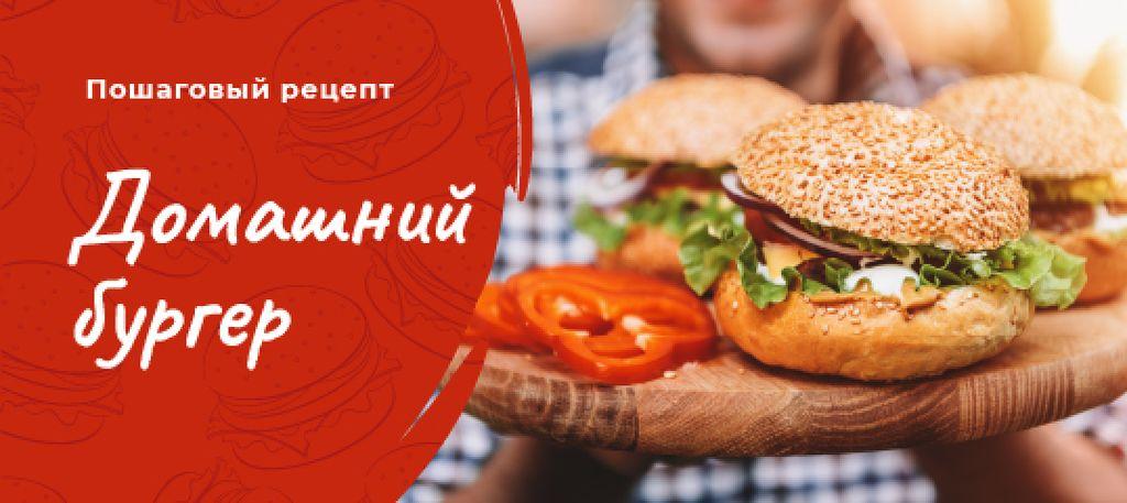 Recipe of homemade Burger — ein Design erstellen