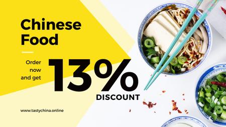 Discount card for chinese food Youtube – шаблон для дизайну