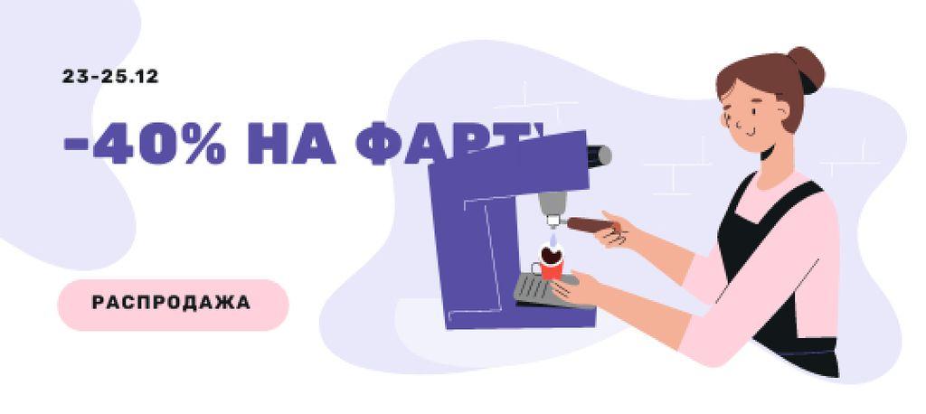 Aprons sale with Barista making coffee — Создать дизайн